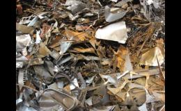 Výkup starého železa, barevných kovů, autobaterií - Ferrum s.r.o.