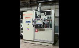 Technologické zařízení pro tepelné a chemickotepelné zpracování kovů, Brno