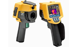 IP kamery, minikamery, analogové kamery, termocitlivé kamerové systémy