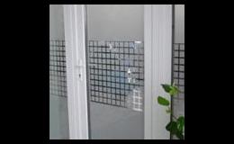 Designové fólie na výlohy, skleněné plochy, okna - PortaTherm s.r.o., Brno
