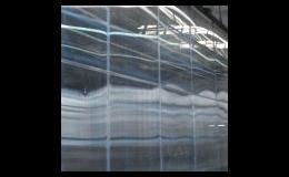 Předělení prostoru plastovou tabulí - PortaTherm s.r.o., Brno