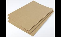 Třívrstvé kartonové proložky proti poškrábání, posunu předmětů, tlumí nárazy