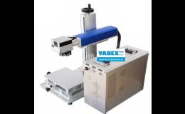 Laserové popisovací zařízení pro označení výrobků