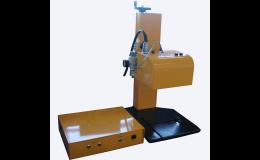 Stolní mikroúderové zařízení od společnosti VABEX s.r.o. Vizovice