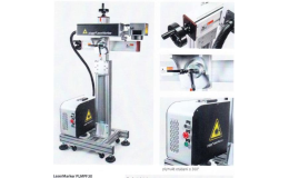 LaserMarker PLMPF30