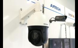 CCTV, kamerové systémy s kvalitním obrazem
