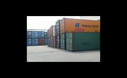 Námořní skladovací kontejnery k dočasnému pronájmu