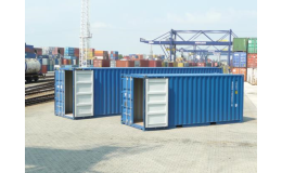 Last way námořní kontejnery různých velikostí