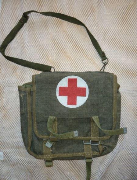 Armyshop, outdoorové vybavení, eshop