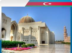 Zajišťujeme víza do Ázerbajdžánu