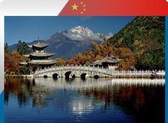 Zajišťujeme víza do Číny