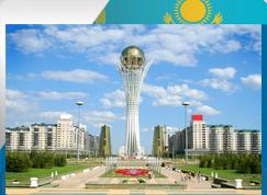 Zajišťujeme víza do Kazachstánu