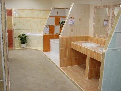 Koupelnové studio, STAVEBNINY VAJBAR s.r.o.