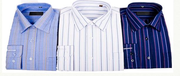 Praní a žehlení košil včetně dopravy k Vám domů nebo do firmy