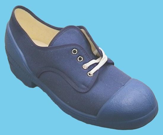 Zdravé nohy za každých okolností vám zajistí obuv společnosti Moravia Plast