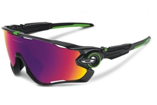 Brýle OAKLEY, brýle Ray-Ban i sportovní brýle Adidas najdete v Centru brýlí