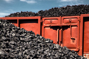 Prodej černého uhlí, BOŠ spol. s r.o.