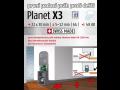 Planet X3