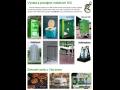 Eko Delta, s.r.o. zajistí kompletní hygienický servis