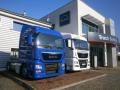 Autorizovaný servis MAN Truck Service Zlín a.s. je zárukou dobře odvedené práce