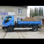SLANAŘSTAV - prodej betonu pro firmy i soukromé osoby