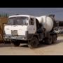 Josef Slanař - kvalitní beton za dobré ceny