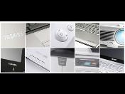 Servis, kompletní dodávky infrastruktury, vybavení kancelářskou technikou