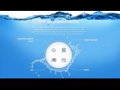 TOPAS - čistírny odpadních vod