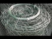GAVES PLOT: Oplotenie záhrady aj veľkého priemyselného objektu