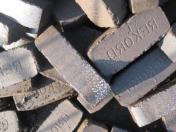 Verkauf von Kohlen und Steinen unter einem Dach