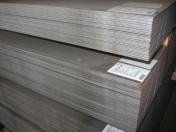 FERRUM: hutní materiál, ocelové rošty, zámečnictví a mnohé další