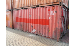 Přepravní kontejnery si u firmy Metrans můžete koupit i levně pronajmout.