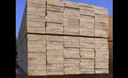 Malenovická pila - kvalitní jehličnaté řezivo včetně impregnaci