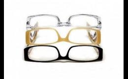 Dioptrické brýle nebo sluneční brýle - u nás koupíte obojí