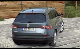 Škoda Kodiaq, AUTONOVA BRNO s.r.o.
