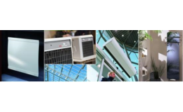 Moderní elektrické vytápění, Frýdek-Místek