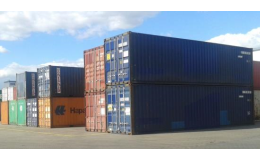 Prodej a pronájem kontejnerů, METRANS, a.s.