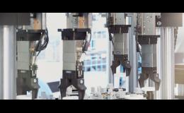 technologie upínání pro nástroje a obrobky, Schunk Intec s.r.o.