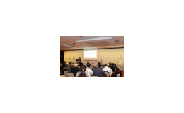 The IBS Conference on Laser Plasma Accelerators, Research institute Institute of plasma physics AS CR, v.v.i. Prague