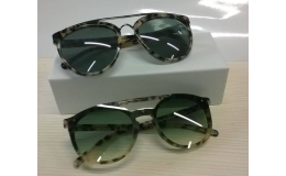 Prodej značkových slunečních brýlí Uherské Hradiště, Cairoo – oční optika