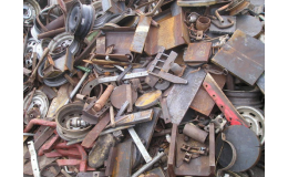 Výkup kovového odpadu, IB - MET s.r.o.