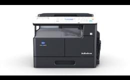 Develop, prodej a servis kopírovacích strojů