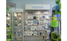 Mobilní telefony, tablety, příslušenství: Nokia, Huawei, LG, Parrot