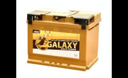 Autobaterie Galaxy Gold od firmy TRANSA