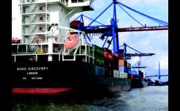 PROMET LOGISTICS a.s., Ostrava - Mariánské Hory: námořní a říční mezinárodní přeprava