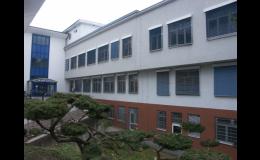 Čištění fasád Zlín - Louky: čištění fasád a dalších stavebních povrchů