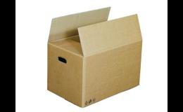 Obalový materiál pro bezpečnost vašeho zboží nabízí Model Pack Shop Opava.