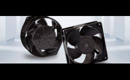 axiální ventiálátor ebm-papst