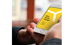 Solární nabíječka od firmy HAGS Praha pomůže vašim zákazníkům a hostům, navíc budete šetřit životní prostředí.