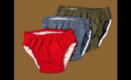 Žijte normálně díky inkontinenčním kalhotkám, které můžete prát a používat opakovaně.